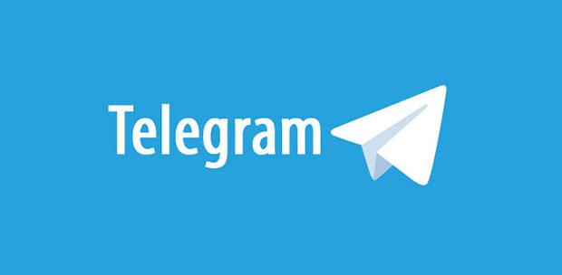 Torna la Quaresima su Telegram